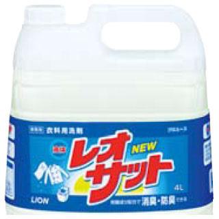 【まとめ買い10個セット品】ライオン 衣料用洗剤 液体レオサット 4L 【 業務用 】【 洗浄剤 】 メイチョー