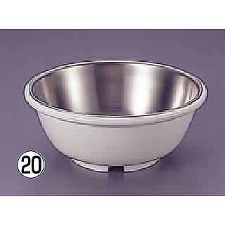 18-8抗菌新給食器 セラ 大 PA-1  メイチョー