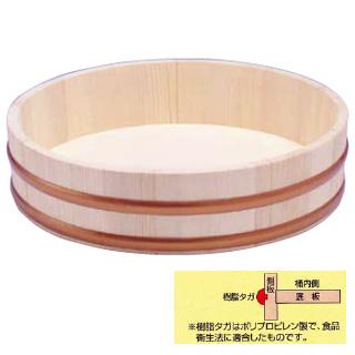【まとめ買い10個セット品】天然木 寿司飯台39cm メイチョー