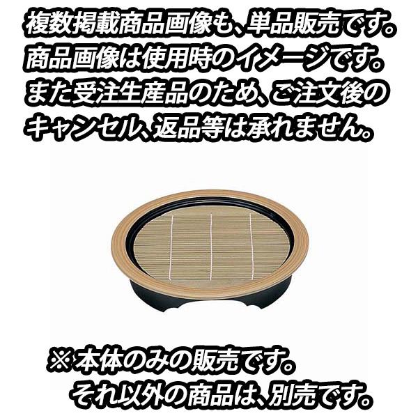 高台型丸ザルそばセイロ 白木 底板付 本体のみ その他商品別売   メイチョー