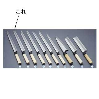 『 和包丁 柳刃 正夫 』堺實光 上作 刺身 先丸 片刃 24cm 10527