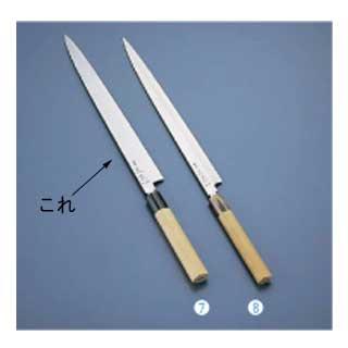 『 和包丁 柳刃 正夫 』正本 コバルト鋼 柳刃刺身包丁 27cm