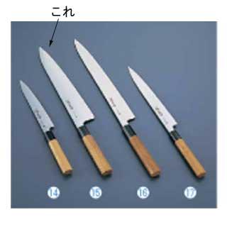 『 洋包丁 牛刀 』堺菊守 和式 牛刀 両刃 30cm