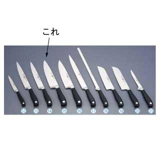 『 洋包丁 牛刀 』ヴォストフ グランプリII 牛刀 4585-23 23cm