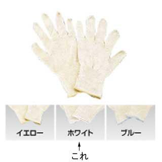 【まとめ買い10個セット品】ショーワ ケミスターワイヤーフィット No.521 M ホワイト