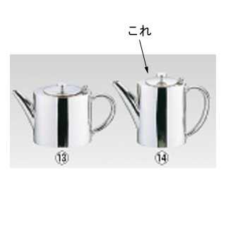 【まとめ買い10個セット品】『 コーヒー関連商品 コーヒーポット 』UK18-8ノーブルシリーズ コーヒーポット 250cc