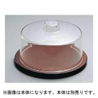 【まとめ買い10個セット品】ケーキカバーセット K-200 用:カバーのみ K-200【 ケーキカバー 】 【メイチョー】