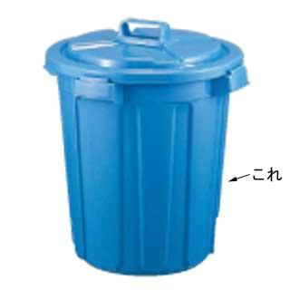 【まとめ買い10個セット品】【 トンボ ペール45型 本体 】 【 業務用 】【 ペール バケツ ゴミ箱 大型ごみ箱 キッチン 】 メイチョー