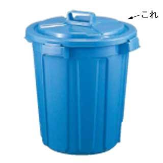 【まとめ買い10個セット品】トンボ ペール 60型 蓋【 ペール バケツ ゴミ箱 大型ごみ箱 キッチン 】 【メイチョー】