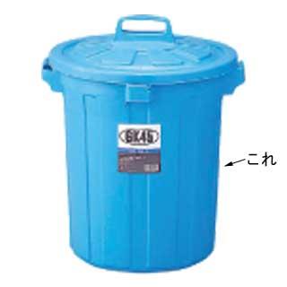 【まとめ買い10個セット品】GK丸型ペール 90型 本体【 ペール バケツ ゴミ箱 大型ごみ箱 キッチン 】 【メイチョー】