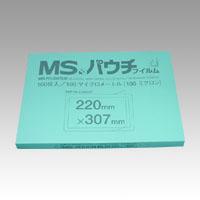 【まとめ買い10個セット品】MSパウチフィルム MP10-220307 100枚 明光商会【 オフィス機器 ラミネーター パウチフィルム 】【開業プロ】