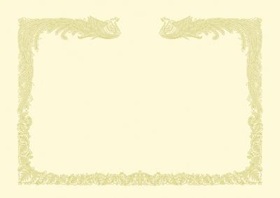 【まとめ買い10個セット品】OA賞状用紙 雲なし クリーム賞状用紙・縦書き 10-1477 100枚 ササガワ【 生活用品 家電 セレモニー アメニティ用品 賞状用紙 】【開業プロ】