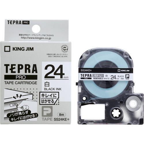 【まとめ買い10個セット品】「テプラ」PRO SRシリーズ専用テープカートリッジ キレイにはがせるラベル 8m SS24KE 白 黒文字 1巻8m キングジム【 オフィス機器 ラベルライター テプラテープ 】【開業プロ】