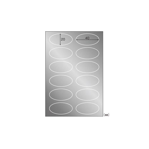 【まとめ買い10個セット品】開封防止ラベル OP2407 10枚 ヒサゴ【 PC関連用品 OA用紙 個人情報保護シール 】【開業プロ】