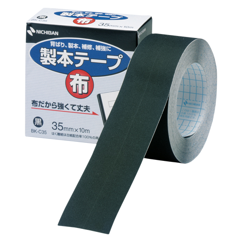 【まとめ買い10個セット品】 製本テープ〈布〉 35mm幅 BK-C356 黒 【メイチョー】