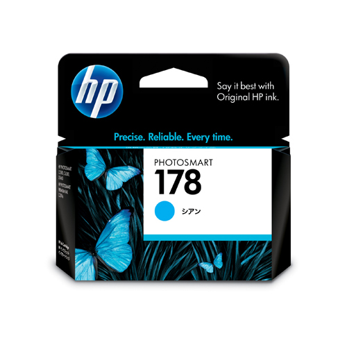 【まとめ買い10個セット品】インクジェットカートリッジ CB318HJ(HP178) 1個 ヒューレット・パッカード【開業プロ】
