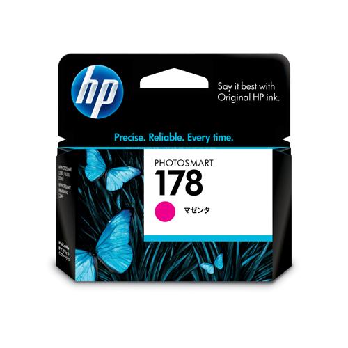 【まとめ買い10個セット品】インクジェットカートリッジ CB319HJ(HP178) 1個 ヒューレット・パッカード【開業プロ】