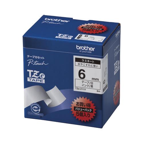 【まとめ買い10個セット品】ピータッチ用 テープカートリッジ お買い得バリューパック ラミネートテープ 8m 5巻入 TZe-211V 白 黒文字 5巻(1巻8m) ブラザー【開業プロ】