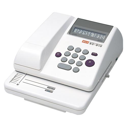 電子チェックライタ EC-510 1台 マックス 【メーカー直送/代金引換決済不可】【 オフィス機器 チェックライター 印字用品 チェックライター 】【開業プロ】
