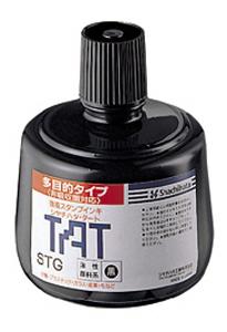 【まとめ買い10個セット品】 強着スタンプ台タート/インキ 〈多目的用〉専用インキ STG-3 黒 【メイチョー】
