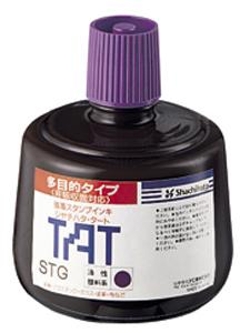 【まとめ買い10個セット品】 強着スタンプ台タート/インキ 〈多目的用〉専用インキ STG-3 紫 【メイチョー】