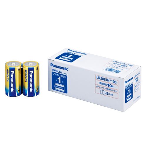 【まとめ買い10個セット品】EVOLTAアルカリ乾電池 LR20EJN/10S 10本 パナソニック【 生活用品 家電 電池 照明 家電 アルカリ乾電池 】【開業プロ】