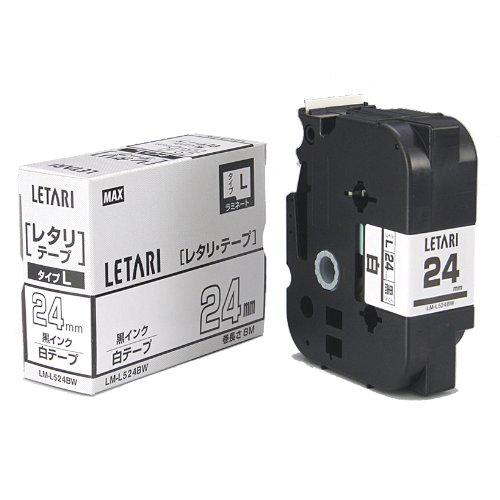 【まとめ買い10個セット品】ビーポップ ミニ(PM-36、36N、36H、3600、24、2400、2400N)・レタリ(LM-1000、LM-2000)共通消耗品 ラミネートテープL 8m LM-L524BW 白 黒文字 1巻8m マックス【 オフィス機器 ラベルライター ビーポップミニ 】【開業プロ】