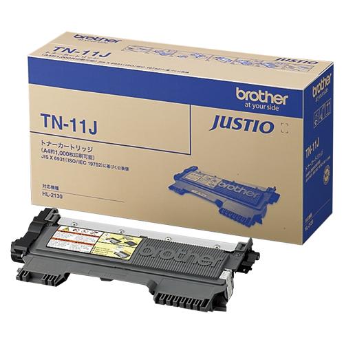 【まとめ買い10個セット品】モノクロレーザートナー TN-11J 1本 ブラザー【 PC関連用品 トナー インクカートリッジ モノクロレーザートナー 】【開業プロ】