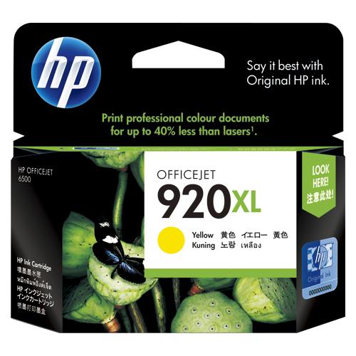 【まとめ買い10個セット品】インクジェットカートリッジ CD974AA(HP920XL) 1個 ヒューレット・パッカード【開業プロ】