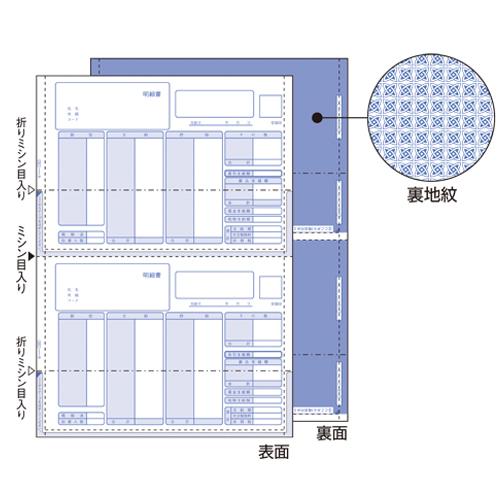 【まとめ買い10個セット品】 コンピュータ用帳票 レーザープリンタ用・A4判 OP1150T 【メイチョー】