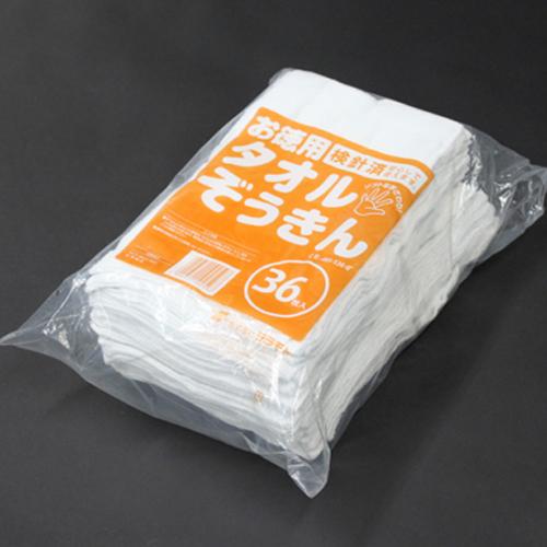 【まとめ買い10個セット品】 お徳用タオルぞうきん 36枚入 CE-485-536-0 【メイチョー】