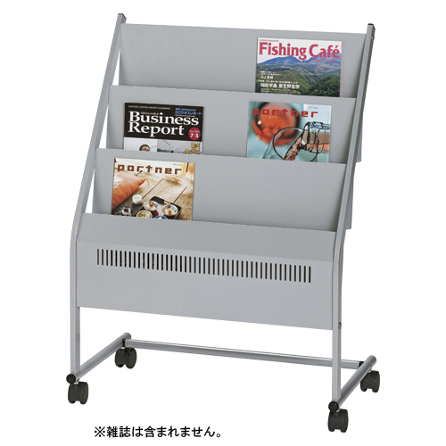 【まとめ買い10個セット品】 マガジンスタンド 3段 NMS-330 シルバー 【メイチョー】