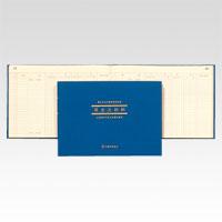crw-20006 まとめ買い10個セット品 簡易帳簿 青色申告用 本店 メイチョー 現金出納帳 AO1 低廉