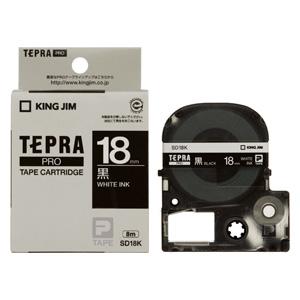 【まとめ買い10個セット品】「テプラ」PRO SRシリーズ専用テープカートリッジ [ビビッド] 8m SD18K 黒 白文字 1巻8m キングジム【 オフィス機器 ラベルライター テプラテープ 】【開業プロ】