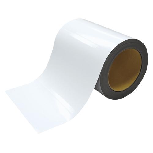 【まとめ買い10個セット品】マグネットロール カラー ツヤ有りタイプ(幅200mm) MSGR-08-200-10-W 白 1巻 マグエックス【開業プロ】