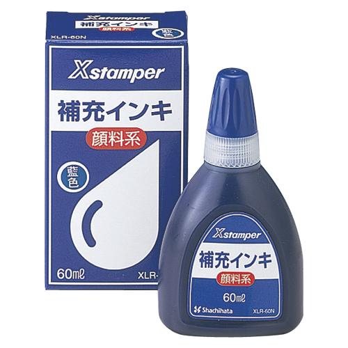 【まとめ買い10個セット品】Xスタンパー補充インキ (顔料系Xスタンパー全般用)(60ml) XLR-60N 1本 シヤチハタ【開業プロ】