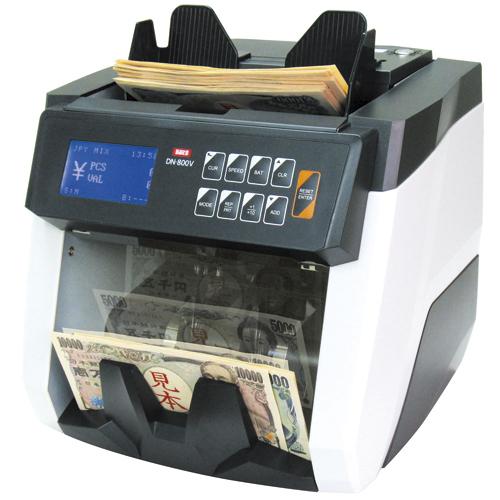 混合金種紙幣計数機 DN-800V 1台 ダイト 【メーカー直送/代金引換決済不可】【開業プロ】