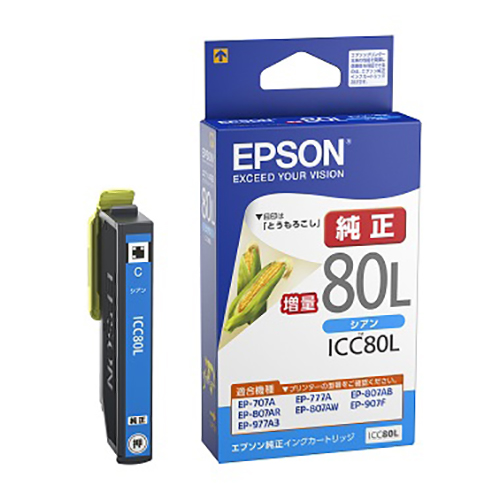 【まとめ買い10個セット品】インクジェットカートリッジ ICC80L 1個 エプソン【開業プロ】