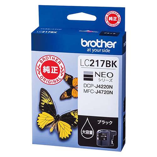 【まとめ買い10個セット品】インクジェットカートリッジ LC217BK 1個 ブラザー【開業プロ】