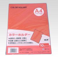 crw-26470 まとめ買い10個セット品 カラーホルダー A4判 新品未使用 超歓迎された メイチョー レッド CC-141-04