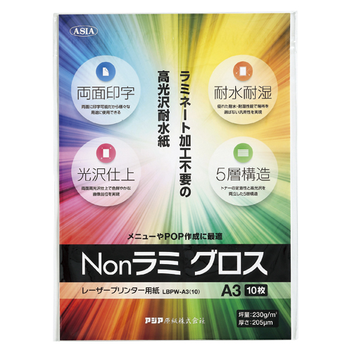 【まとめ買い10個セット品】Nonラミ グロス LBPW-A3(10) 10枚 アジア原紙【開業プロ】
