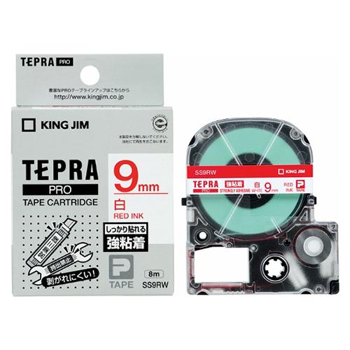 【まとめ買い10個セット品】「テプラ」PRO SRシリーズ専用テープカートリッジ 強粘着ラベル 8m SS9RW 白 赤文字 1巻8m キングジム【開業プロ】