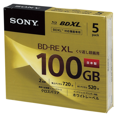 【まとめ買い10個セット品】 録画用 BD-RE XL テレビ録画用書き換えタイプ(3層式) BD-RE XL〈片面3層式〉 1-2倍速対応 5BNE3VCPS2 【メイチョー】