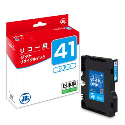 【まとめ買い10個セット品】 インクジェットカートリッジ JIT-R41C シアン 【メイチョー】