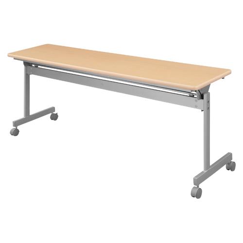 【まとめ買い10個セット品】 跳上式スタックテーブル 幕板無し KSI845-NN ネオナチュラル 【メイチョー】