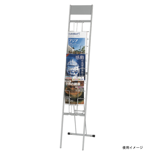 【まとめ買い10個セット品】 パンフレットスタンド CR-PF1101-SL 【メイチョー】