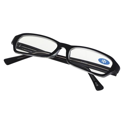 【まとめ買い10個セット品】老眼鏡スタンドセット FR-08-20 1個 カール 【メーカー直送/代金引換決済不可】【開業プロ】