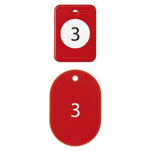 【まとめ買い10個セット品】クロークチケット 1~20番 BF-150-RD 赤 1箱 オープン【開業プロ】
