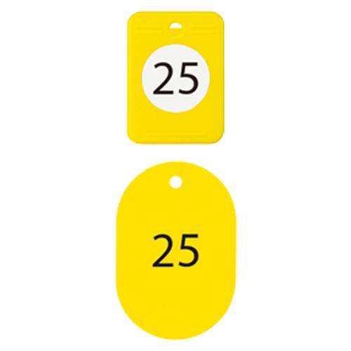【まとめ買い10個セット品】クロークチケット 21~40番 BF-151-YE 黄 1箱 オープン【開業プロ】