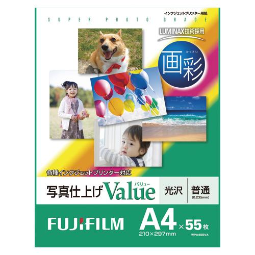 【まとめ買い10個セット品】インクジェットプリンター用紙 写真仕上げ Value WPA455VA 55枚 富士フイルム【開業プロ】